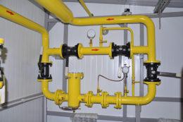 Газовые котельные