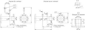 Комплект прямых участков КПУ (для счетчиков RVG, RABO, CГ, TRZ) 5