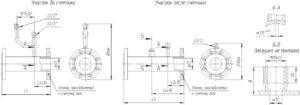 Комплект прямых участков КПУ (для счетчиков RVG, RABO, CГ, TRZ) 3