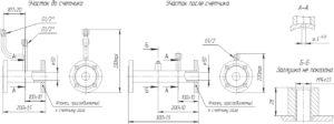 Комплект прямых участков КПУ (для счетчиков RVG, RABO, CГ, TRZ) 2