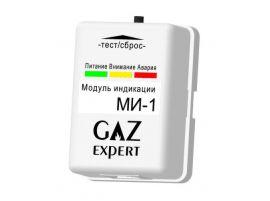 МИ-1, модуль индикации системы контроля загазованности 1