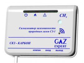 Сигнализатор СЗ-1.1, стационарный сигнализатор СН4 1