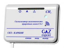 Сигнализатор СЗ-1.2, стационарный сигнализатор СН4 1