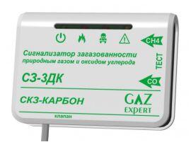 Сигнализатор СЗ-3ДК, стационарный сигнализатор СН4 и СО 1