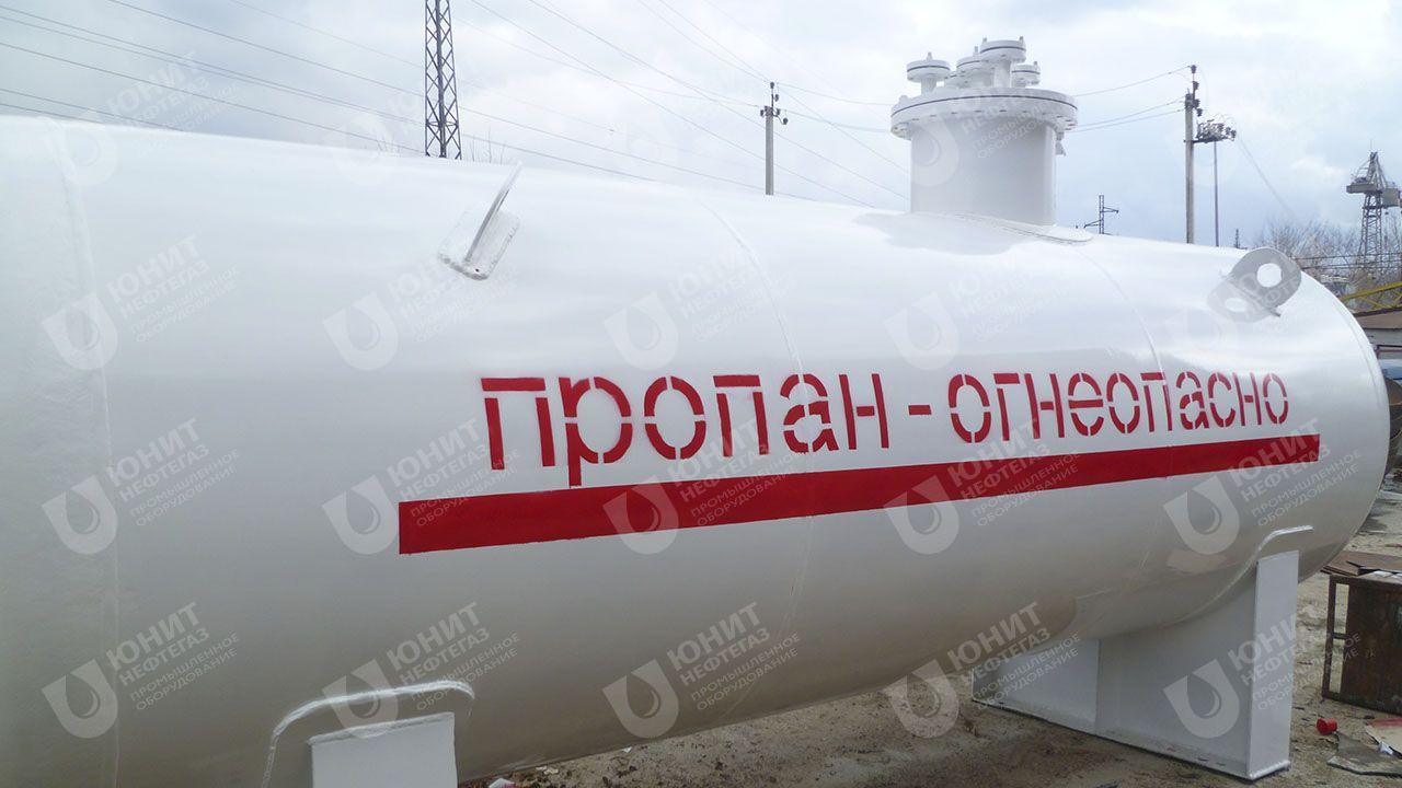 Резервуар СУГ наземный